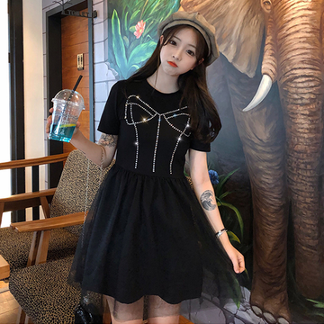 Modakawa Dress Kawaii High Waist Mesh Dress