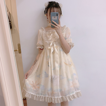 Modakawa Dress Yellow / S Moon Star Cloud Lace Ruffle Bow Lolita Dress