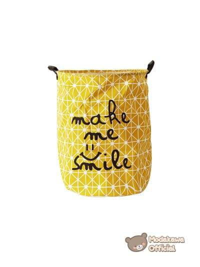 Modakawa Home Yellow Large Storage Basket