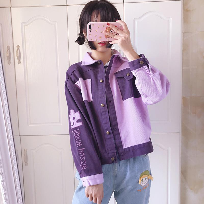 Modakawa Jacket Color Block Letter Embroidery Jacket