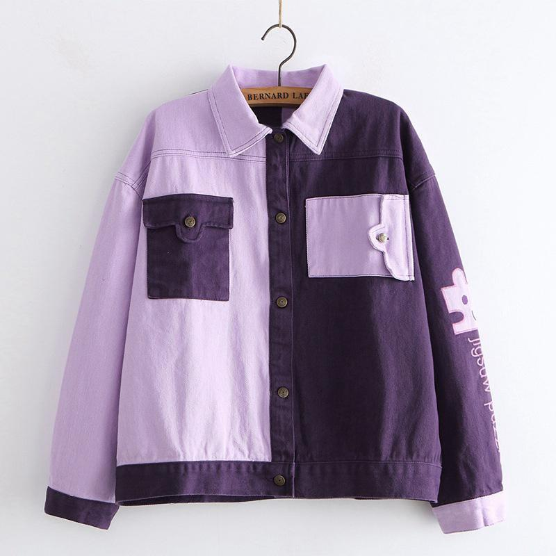 Modakawa Jacket M Color Block Letter Embroidery Jacket