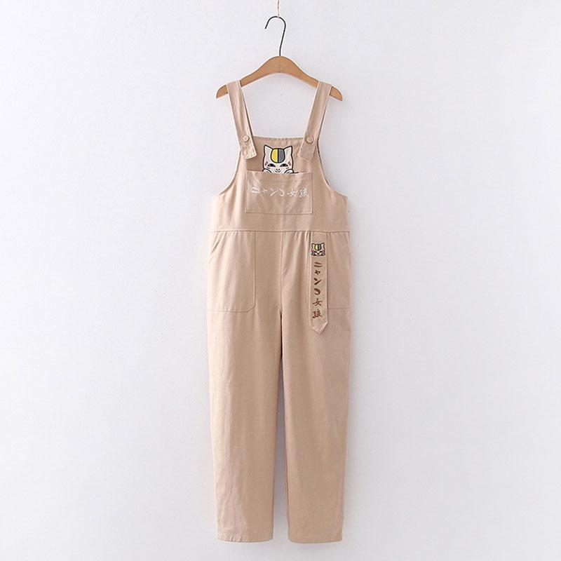 Modakawa Pants Khaki / One Size Cartoon Cat Embroidery Pocket Straight Pants Overalls