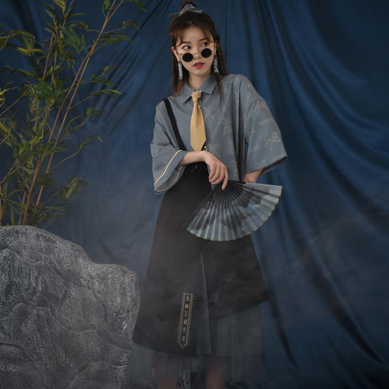 Modakawa Set Vintage Print Tie Shirt Irregular Embroidery Tulle Skirt