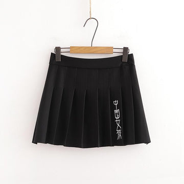 Modakawa Skirt Black / One Size Embroidery Pure Color Pleated Short Skirt