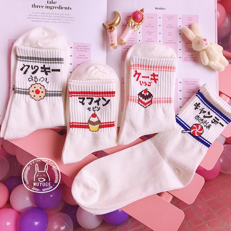 Modakawa Socks Lollipop*2 / One Size Japanese Food Patterned Cute Socks