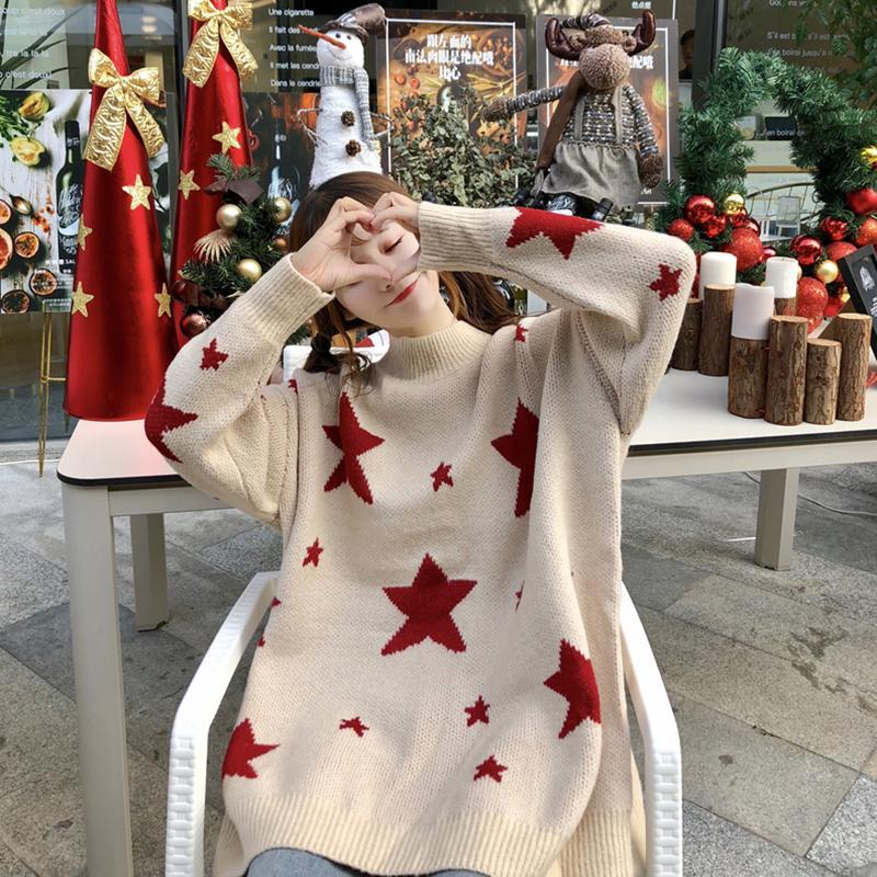 Modakawa Sweatshirt Apricot / One Size Fashion Sweet Star Loose Sweater