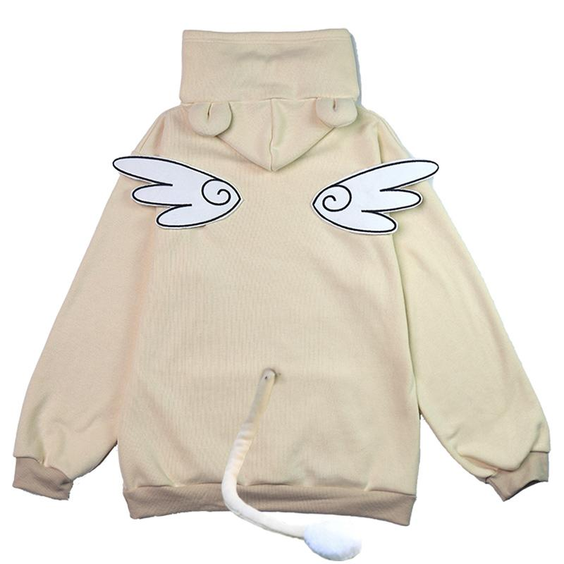 Modakawa Sweatshirt Beige / S Angel Wings Embroidery Ears Detachable Tail Sweatshirt