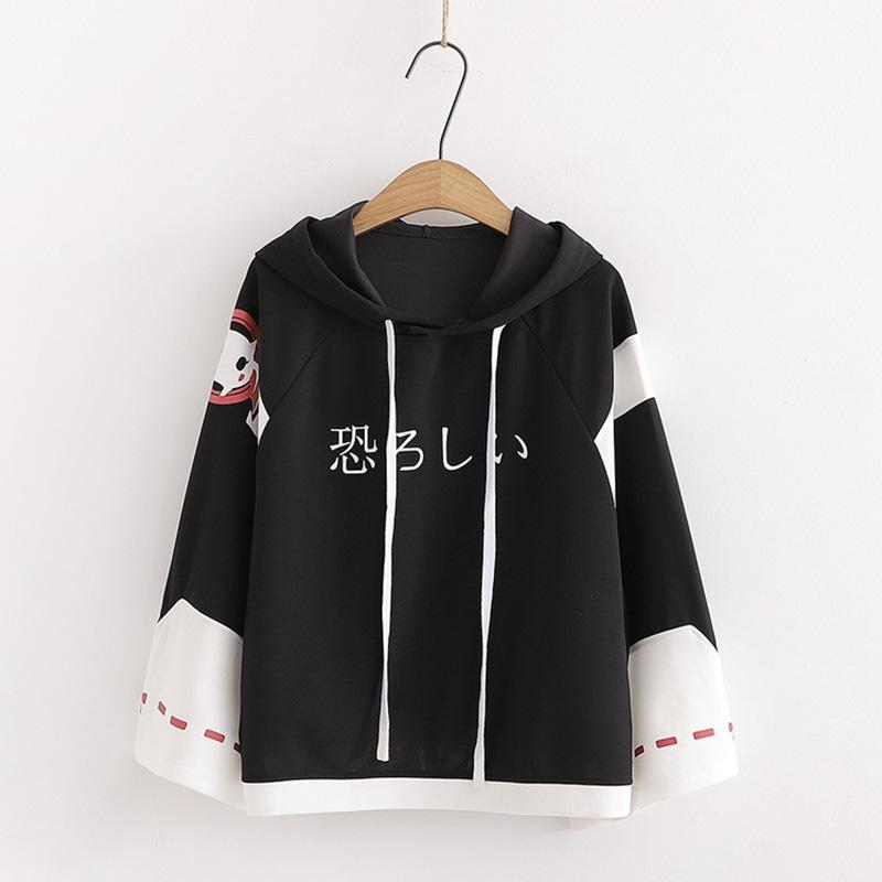 Modakawa Sweatshirt Black / One Size Little Devil Print Japanese Loose Hoodie