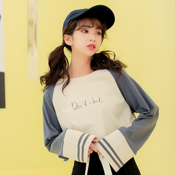 Modakawa Sweatshirt Blue Colorblock Letter Print Long Sleeve Sweatshirt