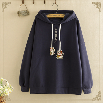 Modakawa Sweatshirt Blue / One Size Japanese Lucky Cat Brushed Hoodie