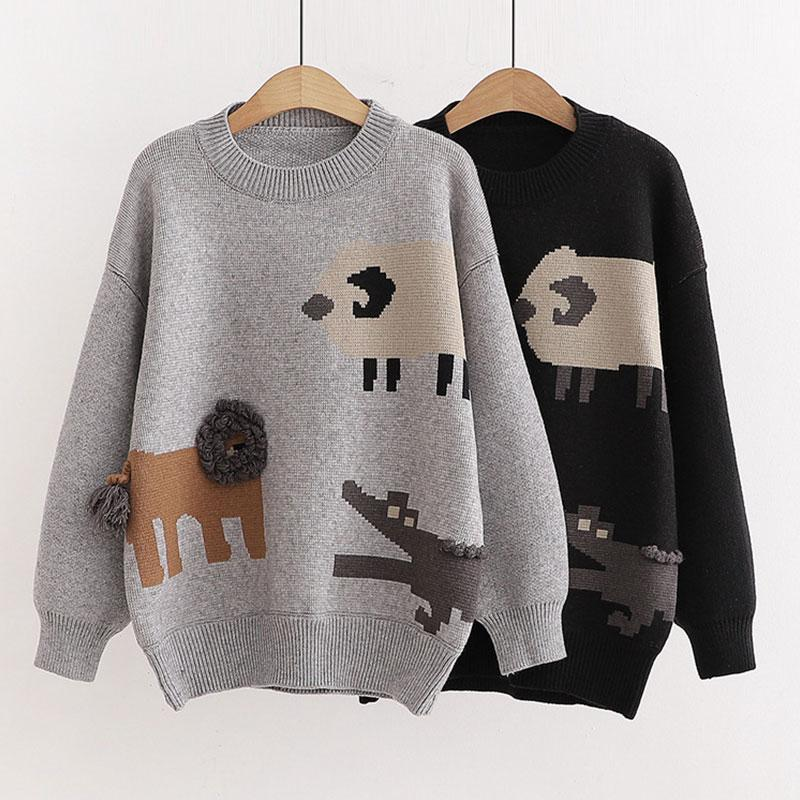 Modakawa Sweatshirt Cartoon Sheep Crocodile Lion Tail Ball Sweater
