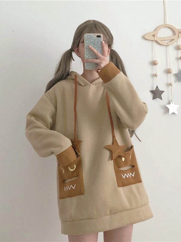 Modakawa Sweatshirt Dark Brown Little Monster Star Pendant Hoodie