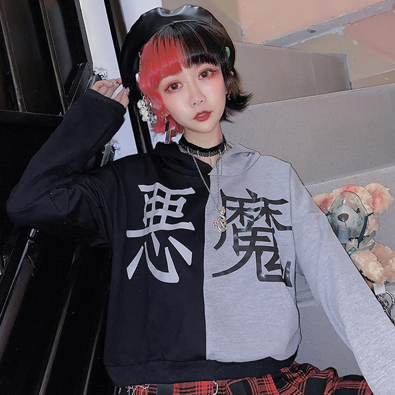 Modakawa Sweatshirt Devil Color Block Short Crop Hoodie