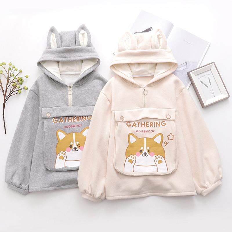 Modakawa Sweatshirt Dog Letter Print Ears Pocket Zipper Sweatshirt
