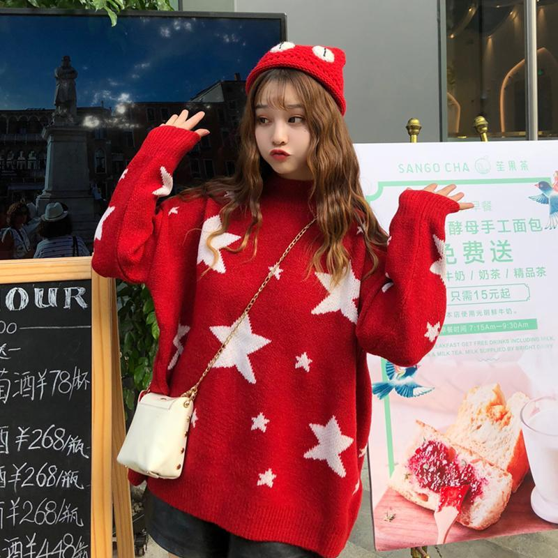 Modakawa Sweatshirt Fashion Sweet Star Loose Sweater