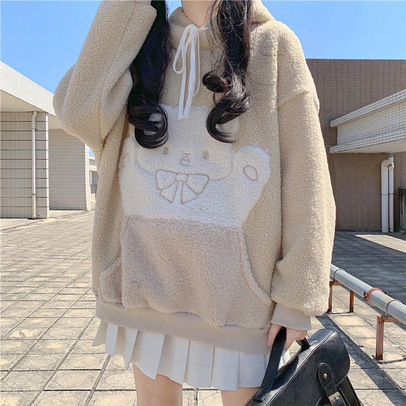 Modakawa Sweatshirt Khaki / One Size Bear Bow Pocket Plush Hoodie