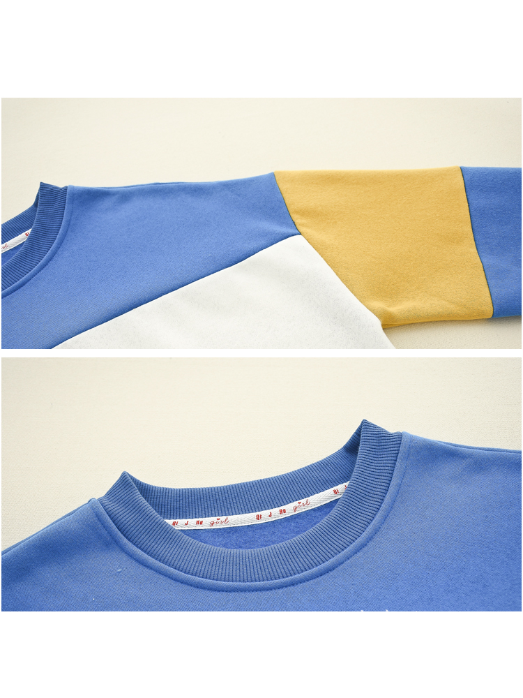 Modakawa Sweatshirt Rainbow Embroidery Color-block Sweatshirt