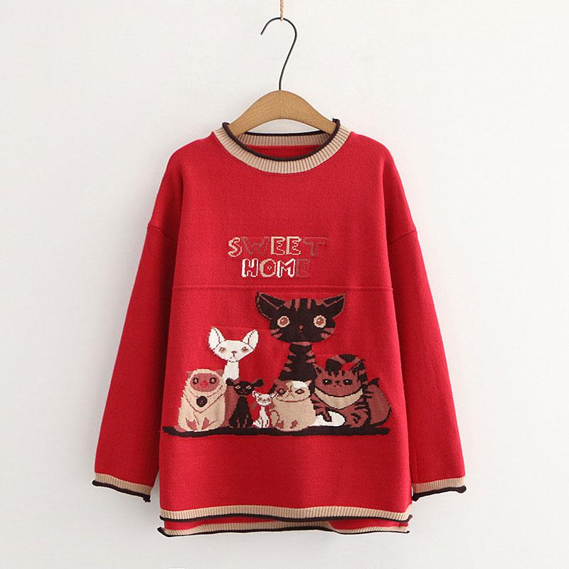 Modakawa Sweatshirt Red / One Size SWEET HOME Letter Kitty Pullover Sweater