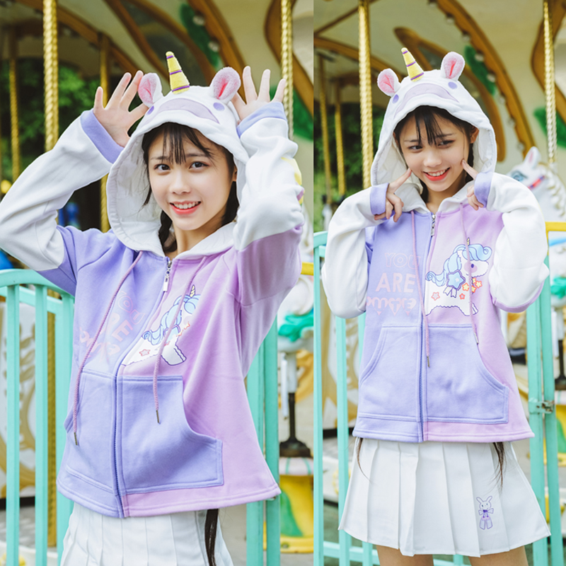 Modakawa Sweatshirt S Cute Unicorn Shape Color Block Hooded Jacket