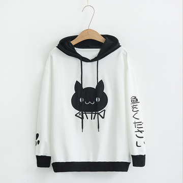 Modakawa Sweatshirt White / One Size Cute Cat Eat Fish Print Hoodie