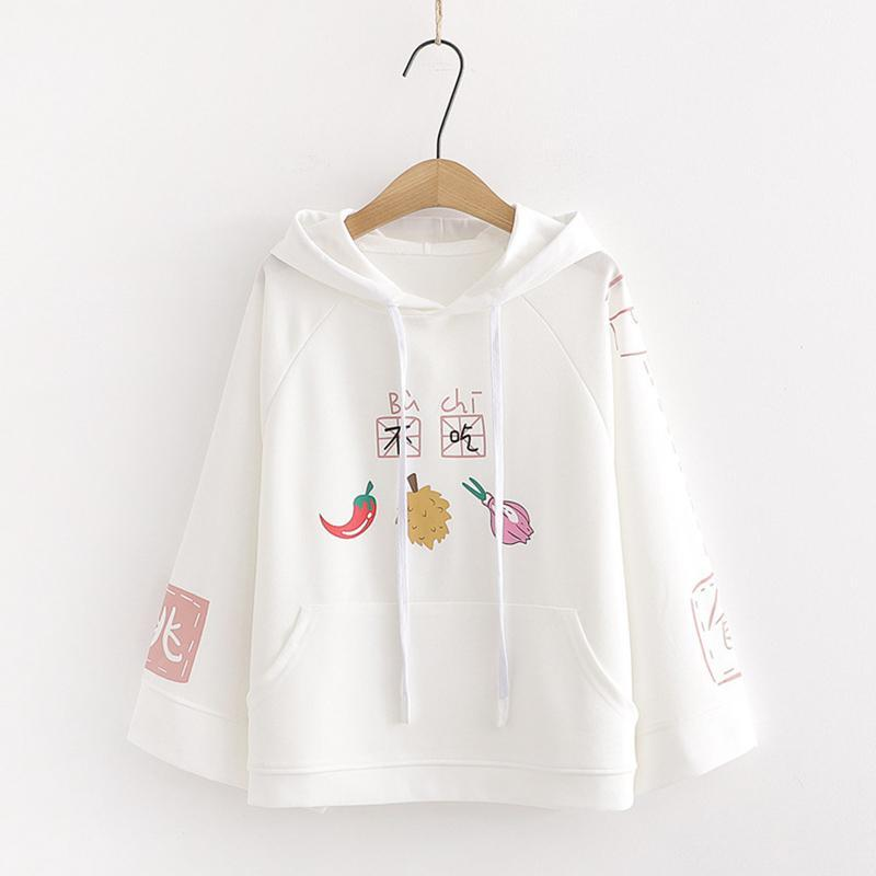 Modakawa Sweatshirt White / One Size Cute Print Pocket Student Loose Hoodie