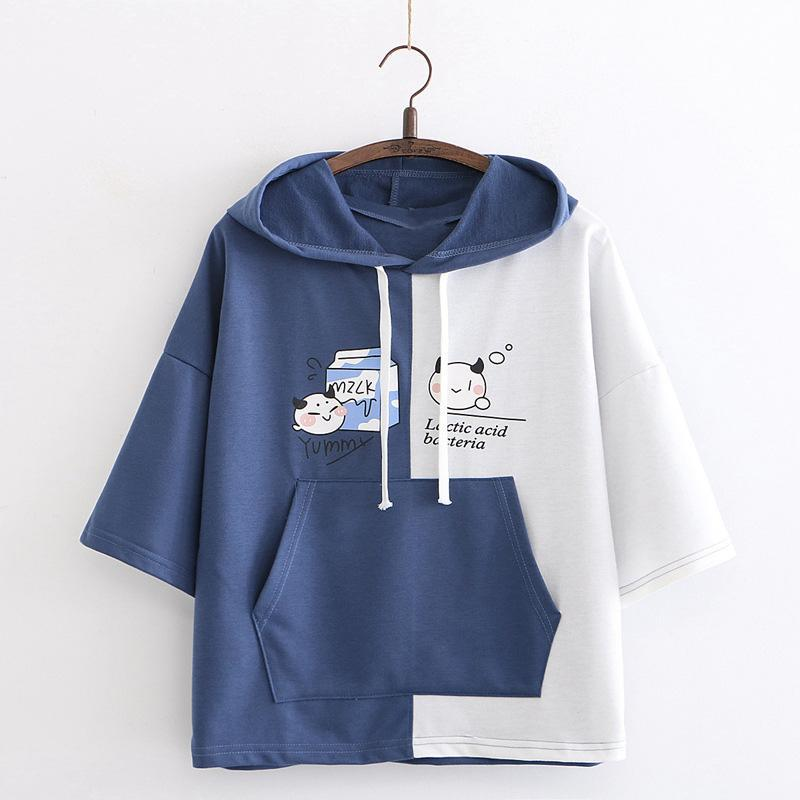 Modakawa T-Shirt Dark Blue / One Size Yummy Milk Cartoon Pocket Hooded T-shirt