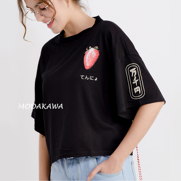 Modakawa T-Shirt Kawaii Strawberry Print T-shirt