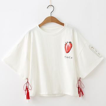 Modakawa T-Shirt White Kawaii Strawberry Print T-shirt