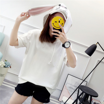 Modakawa T-Shirt White / M Kawaii Bunny Ears Short Sleeve Hooded T-shirt