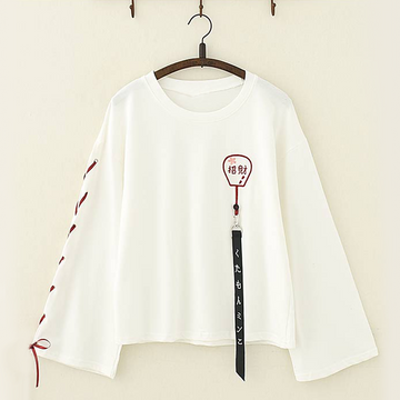 Modakawa T-Shirt Harajuku Lucky Fan Embroidery Strappy Sleeves Top