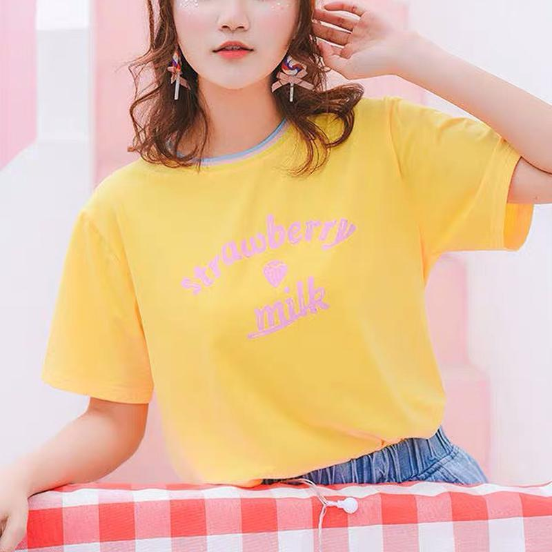 Modakawa T-Shirt Yellow / S Strawberry Milk Letter Loose T-Shirt