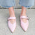 Gift Day Flat-Bottomed Pointed Shallow Shoes Loafers
