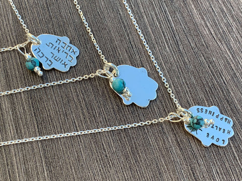 Sterling Silver Hamsa Necklace - Hebrew/English/Plain with Turquoise Bead