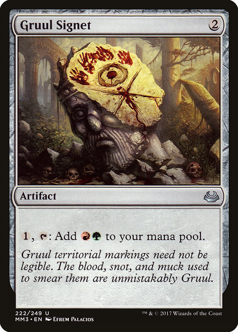 Gruul Signet [Modern Masters 2017] | Game Theory