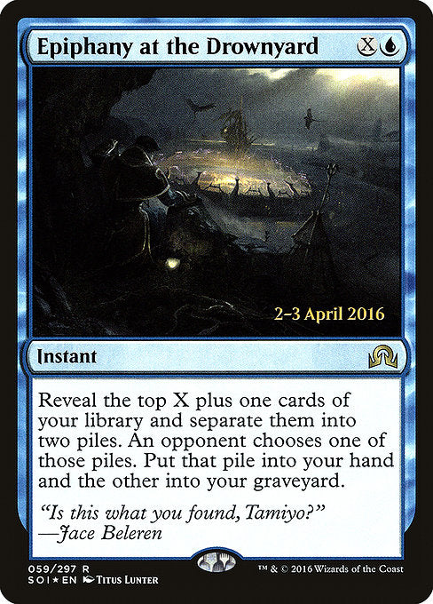 Epiphany at the Drownyard [Shadows over Innistrad Promos] | Game Theory