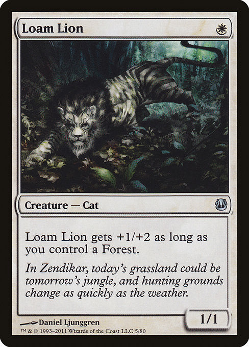 Loam Lion [Duel Decks: Ajani vs. Nicol Bolas] | Game Theory