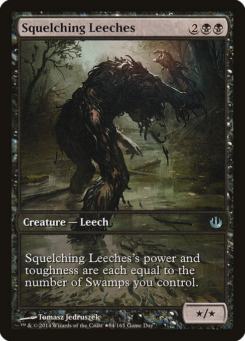 Squelching Leeches [Journey into Nyx Promos] | Game Theory