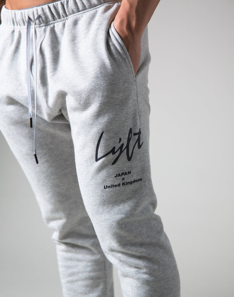 Script Logo Sweat Pants - Grey
