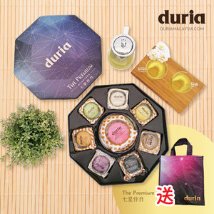【七星伴月】八款冰皮口味 (8件装)<br>【Premium Box】8 Assorted Flavours Snowy Skin Mooncake (8 Pcs)