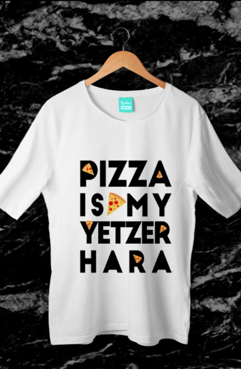 Pizza is my Yetzer Hara- Women's Tee