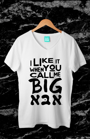 I Like it When You Call Me Big Abba - Men's Tee