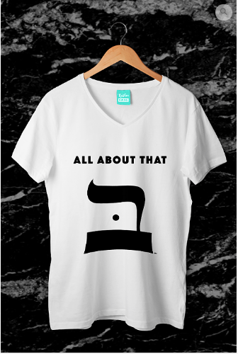 All About That Beis - Men's Tee