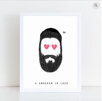 A Chossid in Love Poster