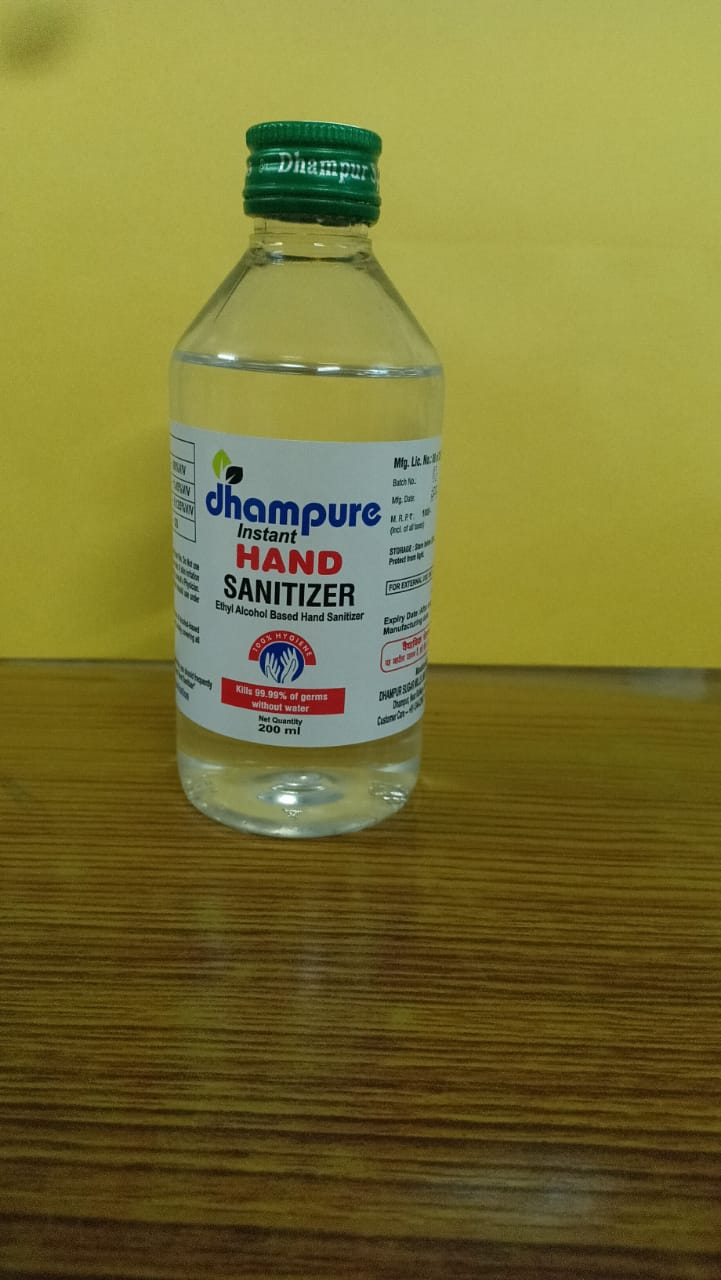 Dhampure Ethyl Alcahol Based Hand Sanitizer 200ML - IndiaCliq