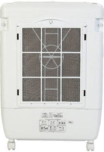 Kenstar 16 L Room/Personal Air Cooler  (White, Little cooler Dx) - IndiaCliq
