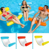 Inflatable Pool Lounge Chair & Hammack for Swimming