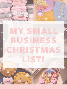 My Small Business Christmas List