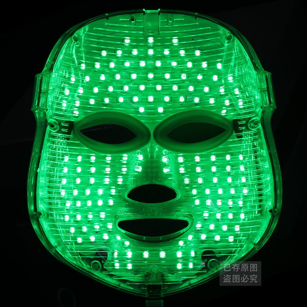 Professional New Led Mask Beauty Device Blue Light Green Light And Red Therapy Effective Facial Care Personal Use