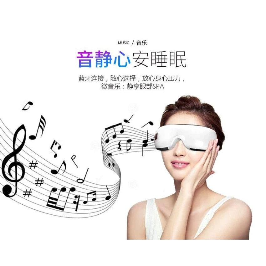 Electric Air Pressure Eye Massager Wireless Music Vibration Magnetic Heating