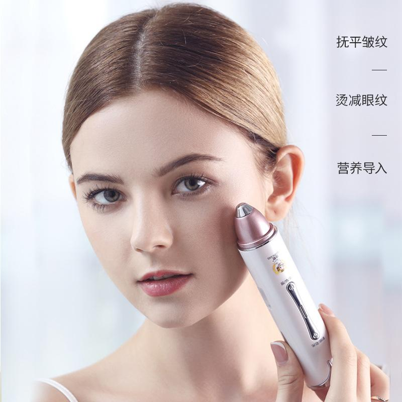Radiofrequency, beauty eye, wrinkle, instrument, micro wave, eye pencil, eye massage, eye bag, massage pen